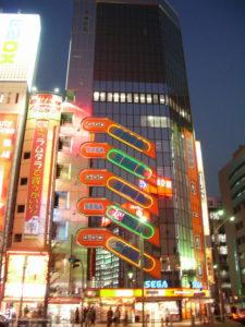 image of akihabara tokyo japan